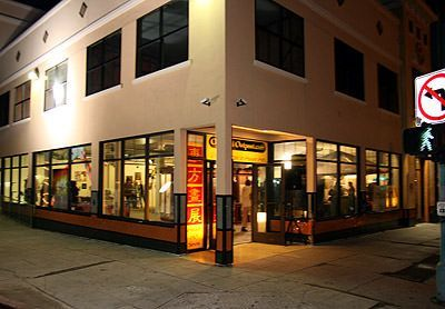 The Groth Building, North Park San Diego