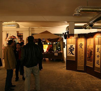 Chinese and Japanese Calligraphy on Display