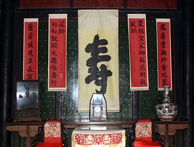Room full of wall scrolls in the home of Confucius