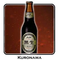 Asahi Kuronama Japanese Beer