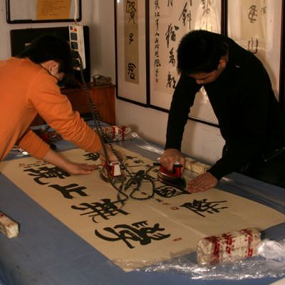 Two pieces of artwork having a xuan paper backing added