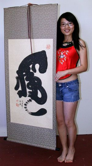 Sandy holds Tiger Special Asian Calligraphy