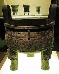 Highly-Valued Bronze Tripod Caldron