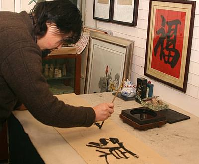 Xing Anping writes his craft in his studio