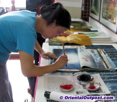 One of the artists of the Xiao Meng Asian Art Gallery