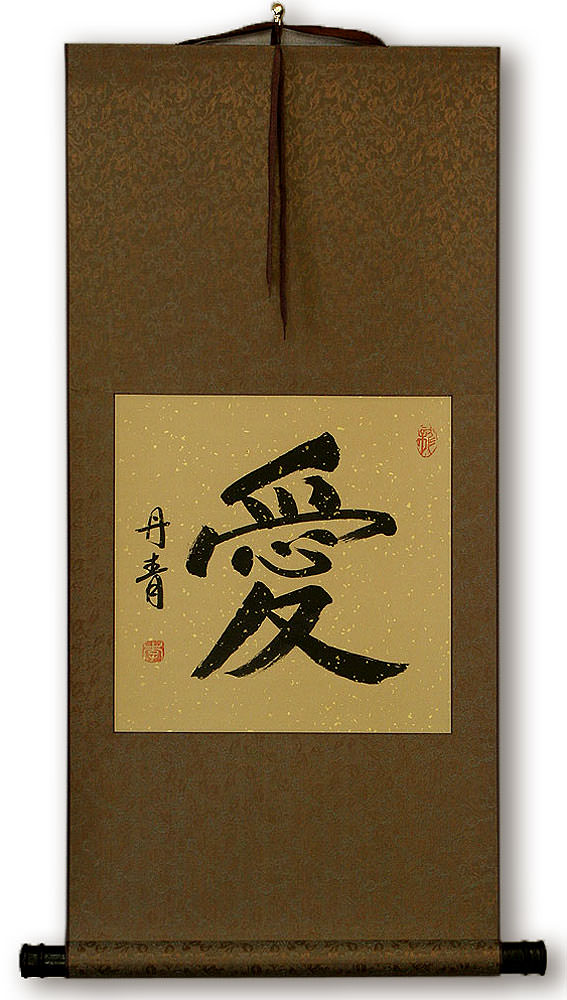 Love Symbol Chinese And Japanese Kanji Wall Scroll