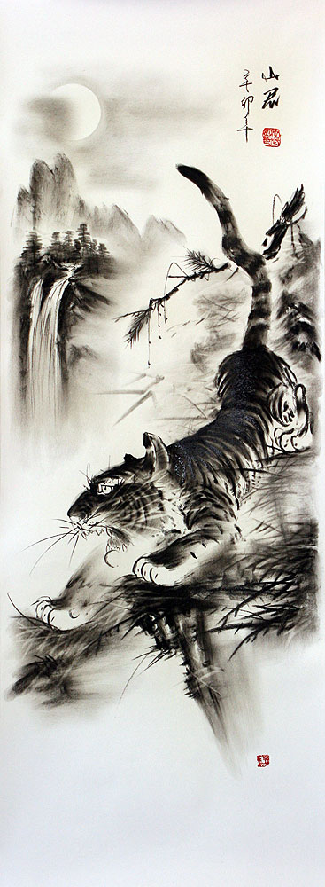 Aninimal Book: Charcoal Prowling Tiger Drawing - Mr. Wang's Charcoal Art ...
