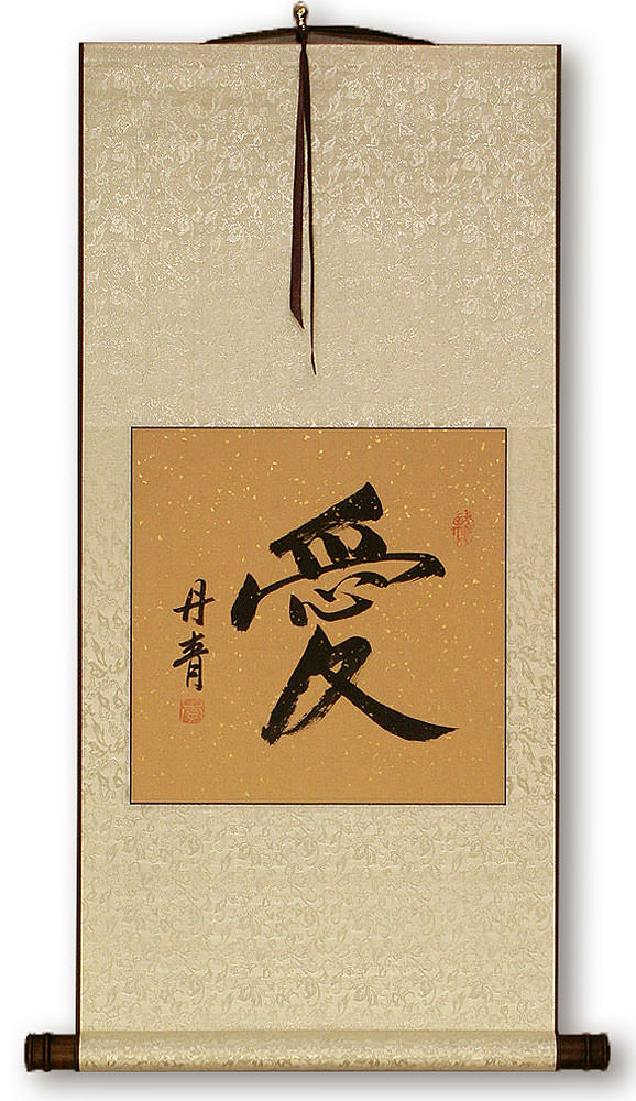 Love Chinese Japanese Calligraphy Wall Scroll