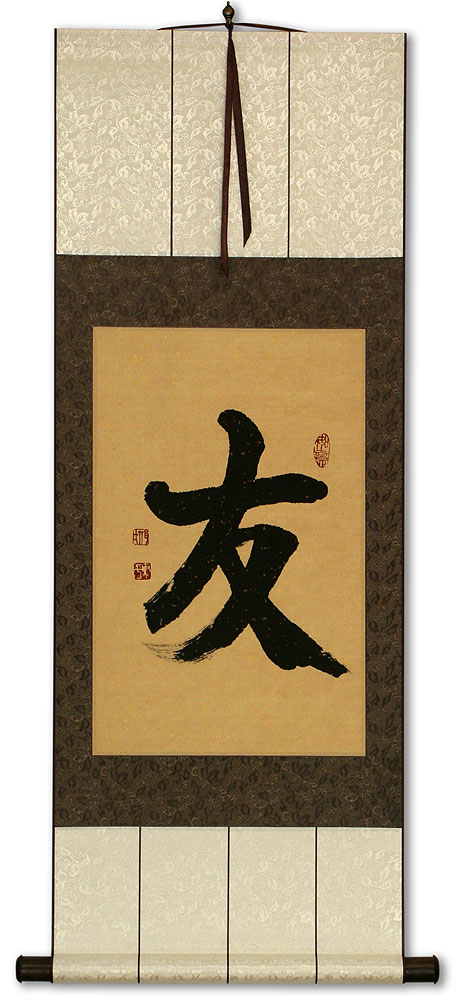 Friendship Chinese Character Japanese Kanji Silk Wall Scroll