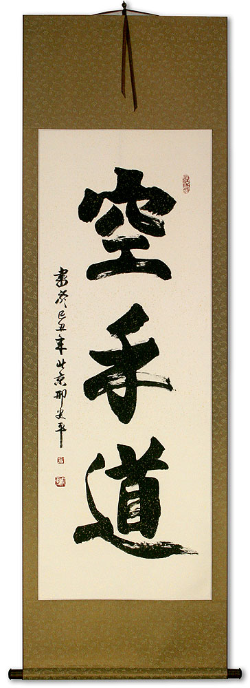 Karate Do Japanese Kanji Calligraphy Wall Scroll