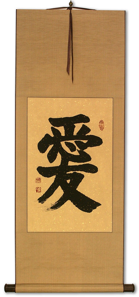 Love Chinese And Japanese Kanji Calligraphy Wall Scroll