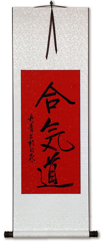 Bushido Code of the Samurai Japanese Calligraphy Wall Scroll