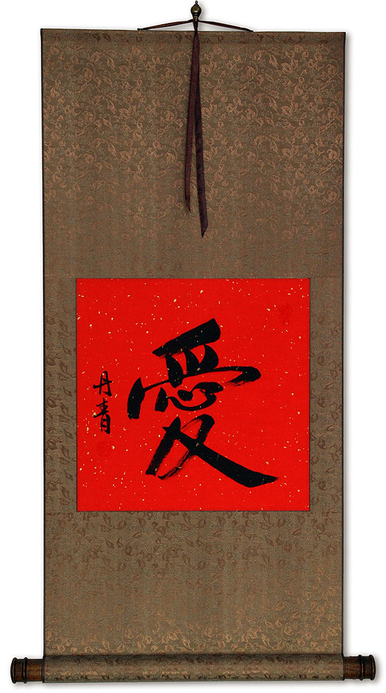 Love Chinese Japanese Calligraphy Red Copper Wall