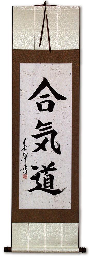 Dojo Japanese Kanji Calligraphy Wall Scroll