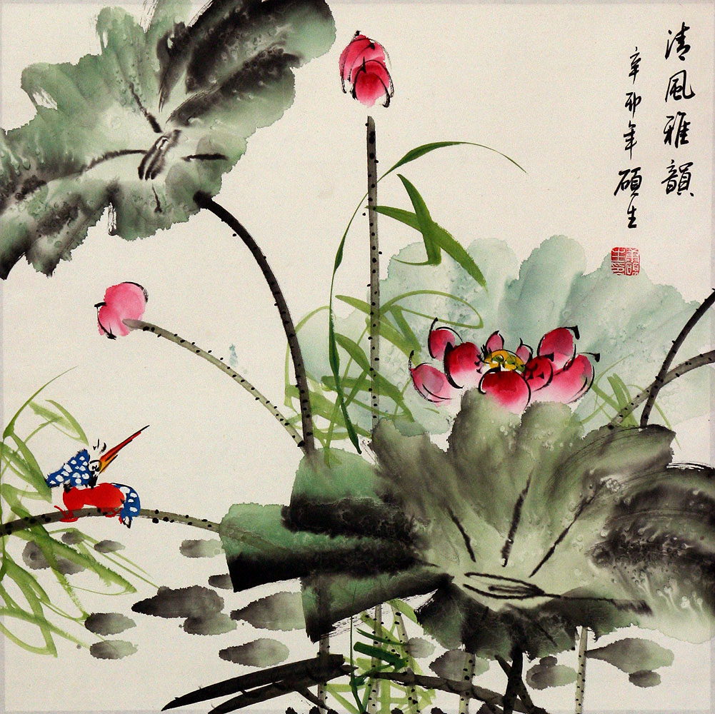 King fisher and lotus flower painting birds flowers wall see huge image of this painting dhlflorist Choice Image