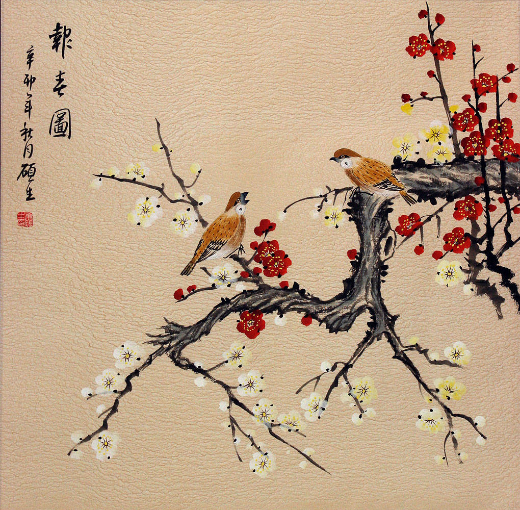 Birds And Plum Blossom Painting Birds Amp Flowers Wall