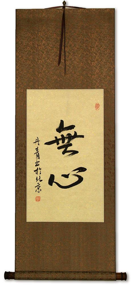 Without Mind Mushin Japanese Kanji Wall Scroll Chinese