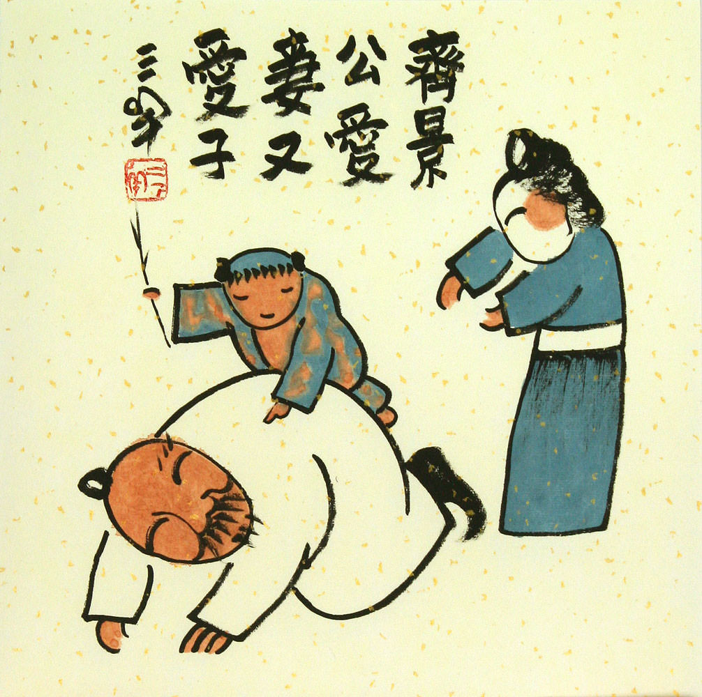 The Mighty Army General & Family Man - Chinese Philosophy Art ...
