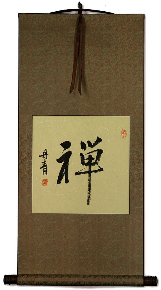 Zen Japanese Kanji Character Wall Scroll Chinese