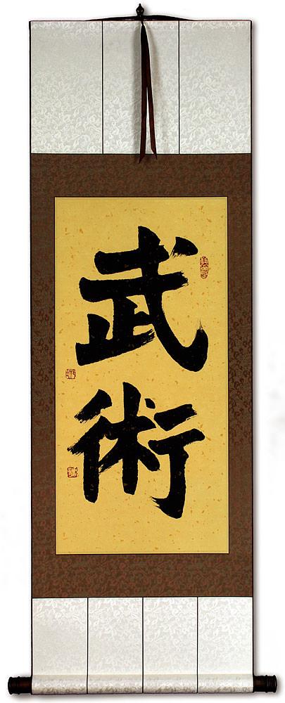 Martial Arts - Wushu - Chinese Characters Wall Scroll - Chinese ...