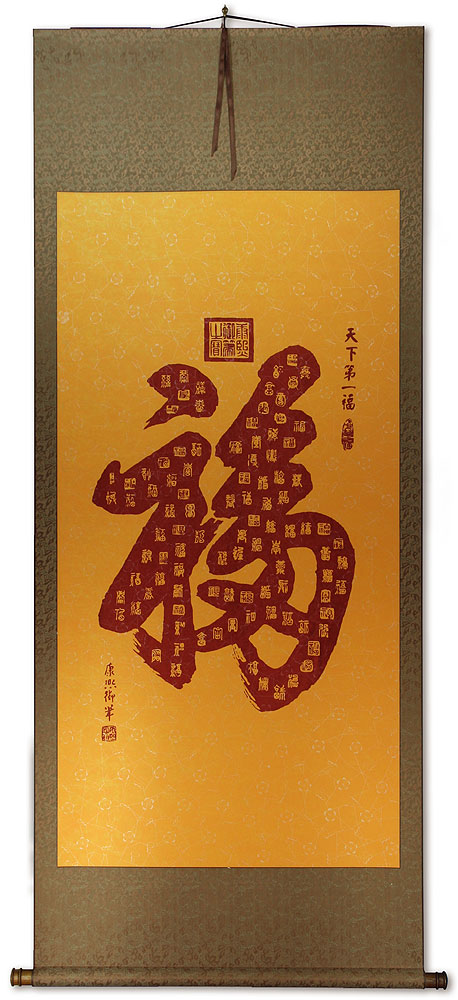 how to write good luck in japanese Names with luck in meaning  the description is the meaning and history write-up for the name  from japanese 吉 meaning good luck,.