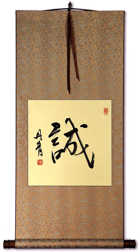 Honesty Chinese Japanese Kanji Wall Scroll Chinese