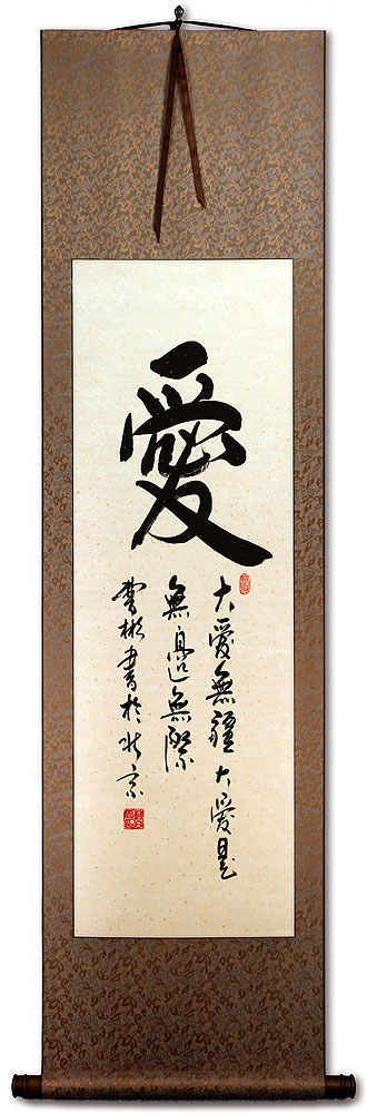 Boundless Love Chinese Calligraphy Wall Scroll Chinese