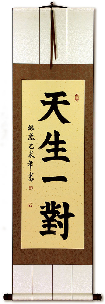 Soul Mates Chinese Calligraphy Wall Scroll Chinese