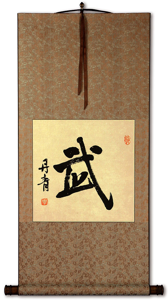 Warrior Spirit Martial Chinese Japanese Kanji