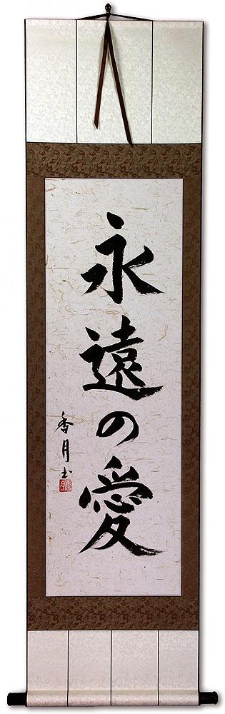 Eternal Love Japanese Kanji Calligraphy Wall Scroll