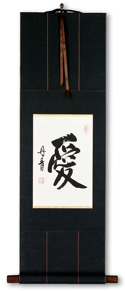 Love Japanese Chinese Calligraphy Wall Scroll