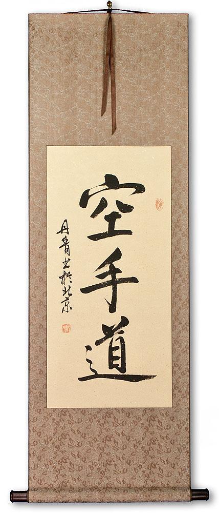 Karate Do Japanese Kanji Character Wall Scroll Chinese