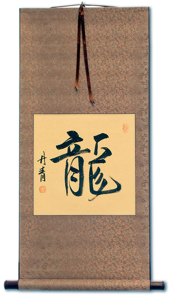 DRAGON Chinese / Japanese Calligraphy Wall Scroll - Chinese ...