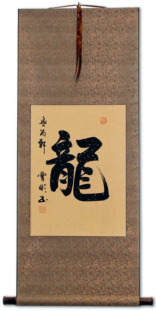 Dragon Chinese Calligraphy Wall Scroll Chinese