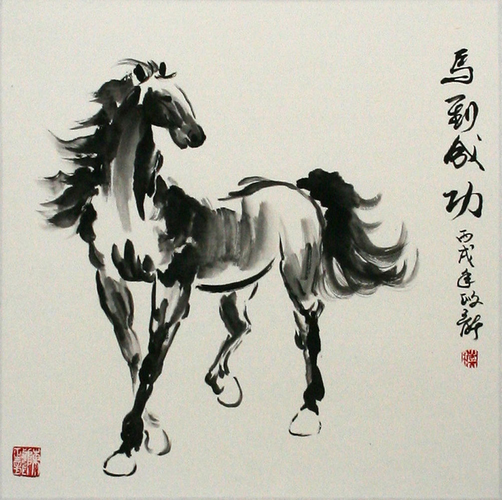 famous chinese horse painting Replica of a horse painting from a cave in lascaux  famous horses in history   dna tests reveal rare golden horse buried in 2,000-year-old chinese tomb.