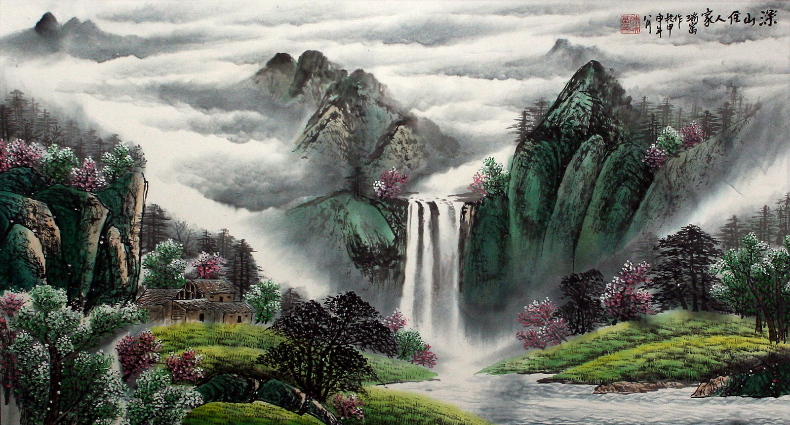 Chinese Mountain / Valley Waterfall Landscape Painting ...