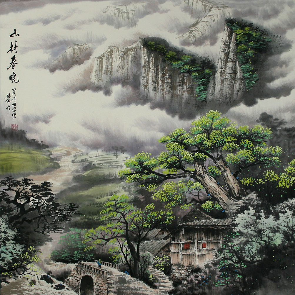morning in the mountain village chinese landscape