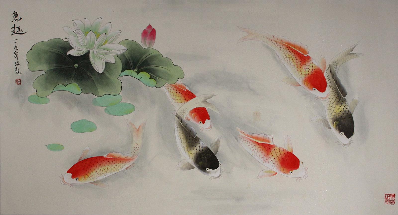 Chinese koi fish watercolor painting asian koi fish for Chinese art koi fish
