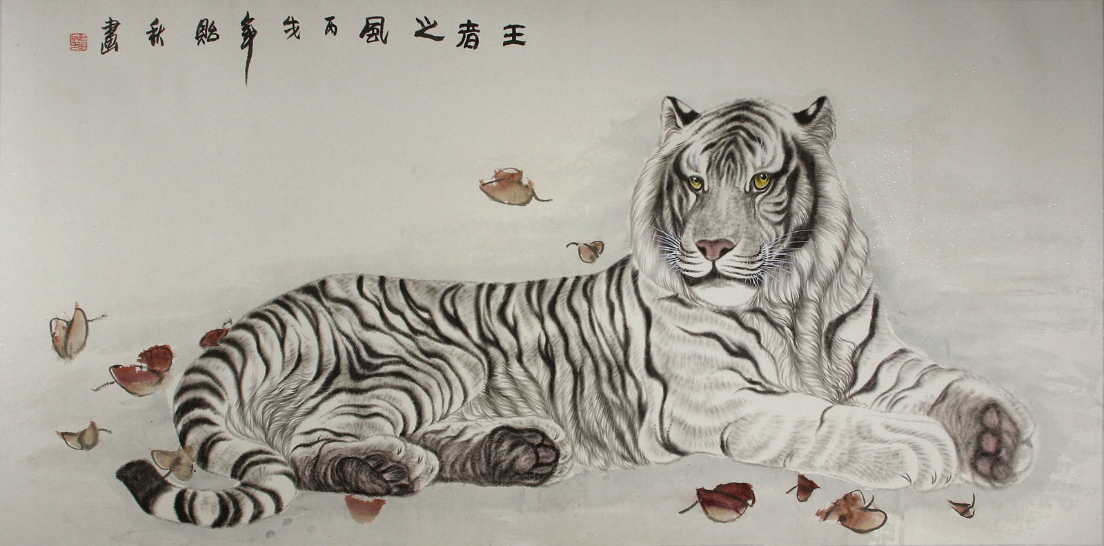 White Tiger Painting - Tigers & Dragons Paintings and Wall
