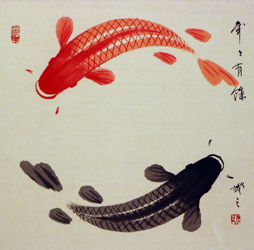 Yin yang fish portrait asian koi fish paintings wall scrolls chinese art for Chinese coy fish