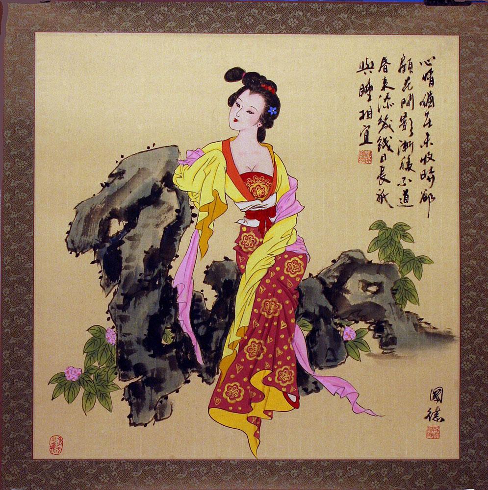 the qin dynasty essay