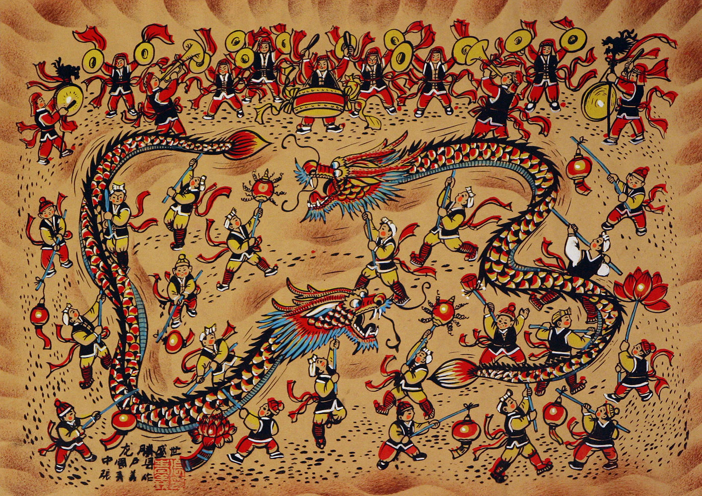 Dragon dancing southern china folk art painting south for Chinese mural art