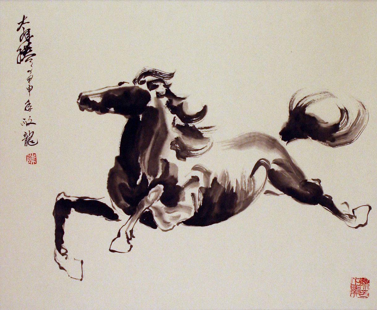 whose horse ran off