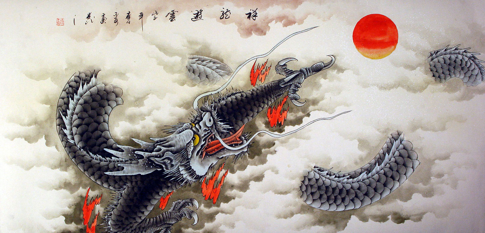 Huge Dragon Painting - Tigers & Dragons Paintings and Wall ...
