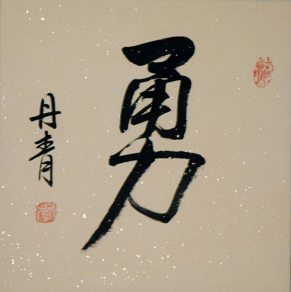 Japanese Calligraphy Painting Images