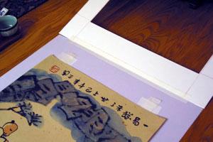 Asian Art Framing Step 6