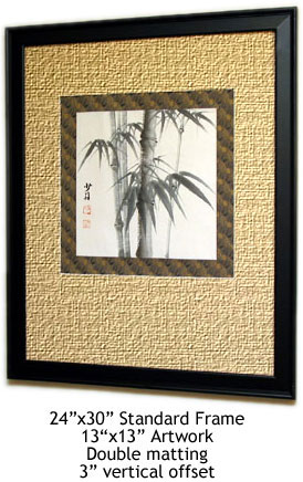 Framed Asian Bamboo Painting