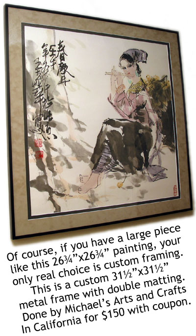 Framed Chinese Women Painting