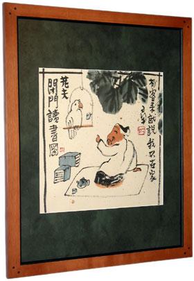 Framed Eastern Philosophy Painting