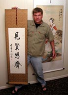 Gary holds 4-character Chinese calligraphy scroll